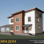 Современный жилой дом с