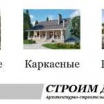 http://aspdom.com/projectВЫБИРАЕМ ПРОЕКТЫ ЗДЕСЬ !!! aspdom.com