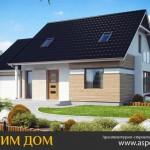 http://aspdom.com/project/11395/4m0264m026Уютный и комфортный проект дома
