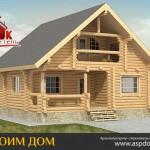http://aspdom.com/project/20072/96m96мХарактеристики:Фундамент –свайно-винтовой, ростверк ж/б 700*300,