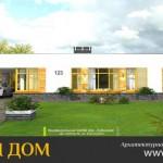 http://aspdom.com/project/20084/gotovyy-proekt-doma-s..Готовый проект дома — Сочинский