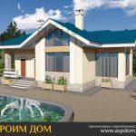 http://aspdom.com/project/1692/proekt-betonnogo-doma-..Проект бетонного дома 59-10