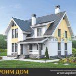 http://aspdom.com/project/1696/proekt-betonnogo-doma-..Проект бетонного дома 56-14